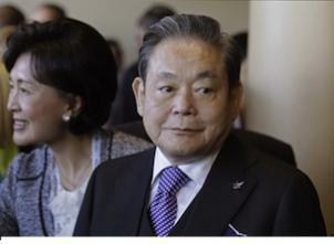 Le patron de Samsung frappé par un infarctus du myocarde