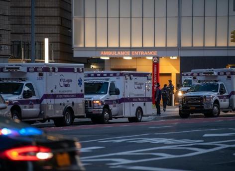 Covid-19 : un médicament contre les brûlures d'estomac testé dans des hôpitaux de New York