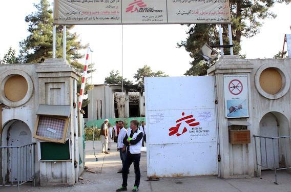 Yémen : une attaque fait 4 morts dans un hôpital de MSF