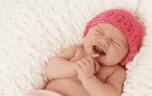 Un chiffre qui fait peur : plus de 200, le nombre de bébés qui meurent chaque année parce qu'ils sont