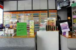 Médicaments non remboursés : hausse de la TVA de 7 % à 10 %