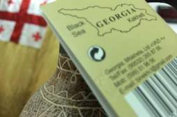 Une Française retenue depuis 11 jours en Géorgie pour possession de Dafalgan