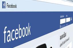 Facebook met à disposition une fonction anti-suicide