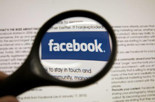 Les réseaux sociaux aident à perdre du poids