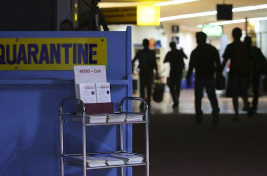 Coronavirus en Corée du Sud : 700 personnes en quarantaine