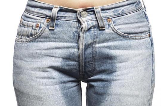 Il existe des traitements pour venir à bout de l'incontinence