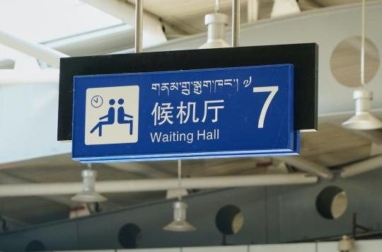 En Chine, les patients qui souffrent d'autres maladies que le coronavirus sont délaissés